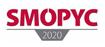 Logo SMOPYC 2010